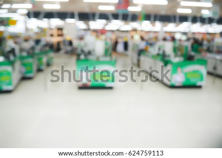 Picture blurred abstract background of shelf in supermarket #624759113