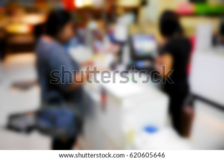Picture blurred  for background abstract and can be illustration to article of people shopping in shop #620605646