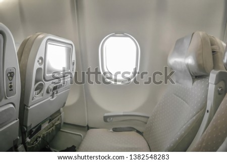 Picture inside the aircraft cabin.