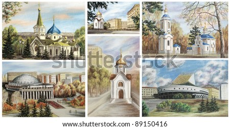 Picture, landscape, hand-draw, drawing a pastel. Russia, Novosibirsk, the famous buildings: chapels, cathedrals, theatres