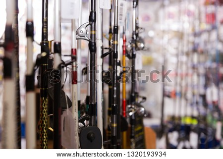 Picture of excellent fishing rods for fishing in the sports shop