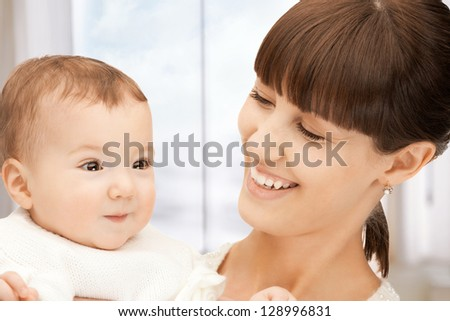 picture of happy mother with adorable baby