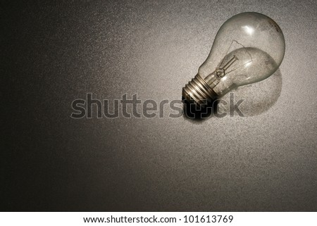 Picture of light bulb inside..