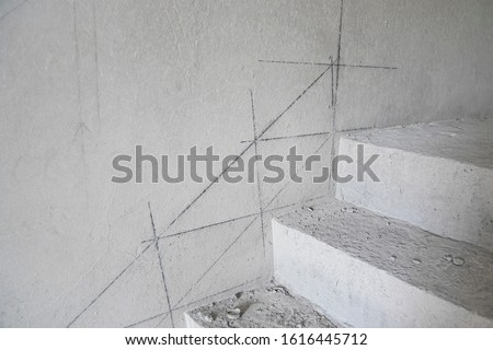 Picture of the internal construction process of the building . Steps to build a house ladder stock photo