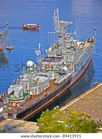 Picture of the Russian anti-sub-marin ship