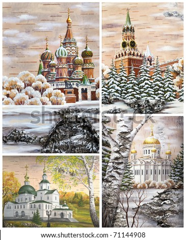 Picture. Russia, Moscow, well-known buildings, set: Pokrovsky Cathedral; Kremlin; Danilov Monastery; cathedral of the Christ of the Savior. Handmade, drawing distemper on a birch bark