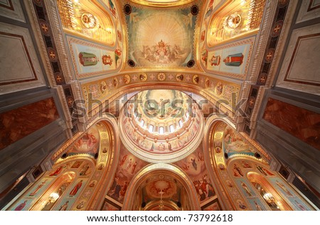 Pictured ceiling with archs inside Cathedral of Christ the Saviour in Moscow, Russia