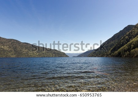 pictured here is lake Teletskoe in the Altai #650953765