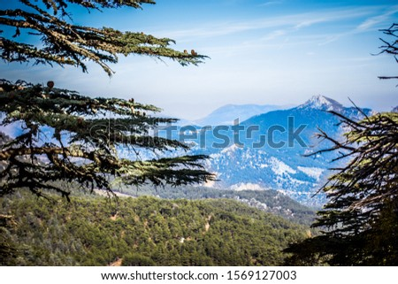 Picturesque mountain landscape. Amazing mountain view with the colorful cloudy sky, natural outdoor travel background. Beauty nature. #1569127003