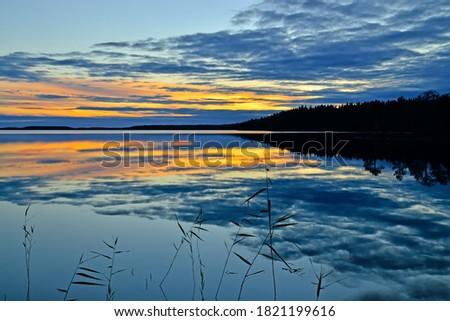 Picturesque Northern landscape on lake Keret, Northern Karelia, Russia Stock fotó ©