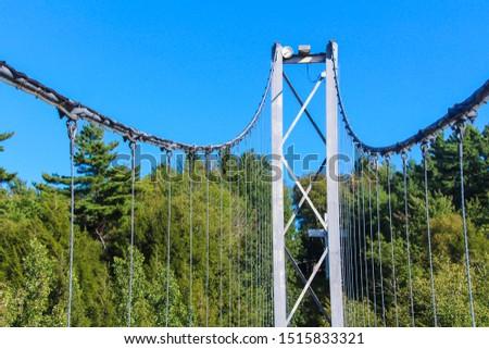 Pier and cable of suspension bridge, Gorge park, Coaticook, Quebec #1515833321