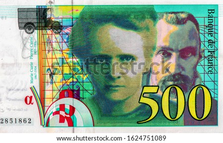 Pierre Curie, French physicist and his wife Marie Sklodowska-Curie, French physicist (7 November 1867 - 4 July 1934)  Portrait from France 500 Francs 1998 Banknotes.  Photo stock ©