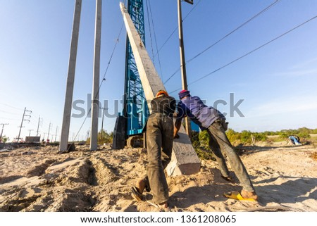 Pile driving working at construction site. Hydraulic drilling machines for piling into ground. #1361208065