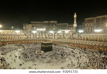 Pilgrims circumambulate the Kaaba at Masjidil Haram in Makkah, Saudi Arabia. Muslims all around the world face the Kaaba during prayer time.
