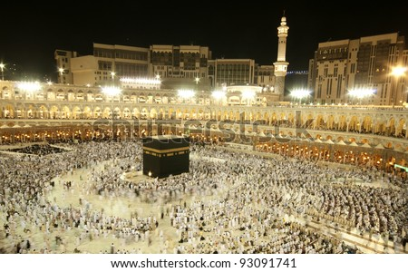 Pilgrims circumambulate the Kaaba at Masjidil Haram in Makkah Saudi Arabia Muslims all around the world face the Kaaba during prayer time.