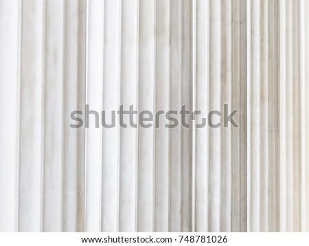 Stock Photo pillars in vienna