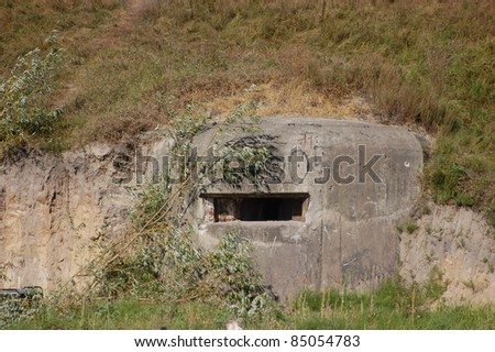 Pillbox.Part of Kiev defense line in WW2 time.