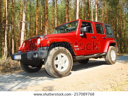 PILSEN CZECH REPUBLIC - MARCH 19, 2015: The Jeep Wrangler (Wrangler Unlimited model Sahara) is a four-wheel drive off-road and sport utility vehicle (SUV), manufactured by American automaker Chrysler.