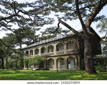 Pine Garden, the previous military administrative office of the Naval Administration of the Imperial Japanese Navy in Hualien, TAIWAN #1430255894