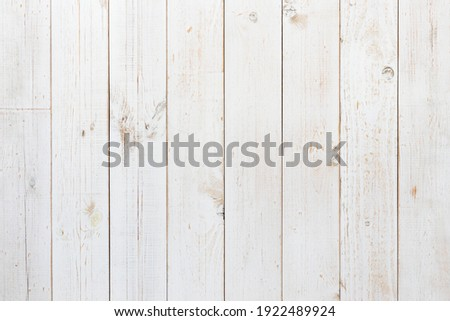 Pine wood plank texture painted with white color for use as wood pattern, background, backdrop, table top, wall plank, floor plank, etc. Stock photo ©