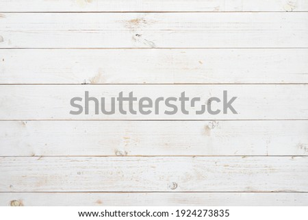 Pine wood plank texture painted with white color in horizontal rows for use as wood pattern, background, backdrop, table top, wall plank, floor plank, etc. Stock photo ©
