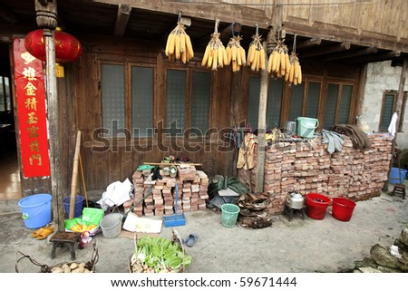 PING AN, CHINA - MAY 24: A typical Zhuong ethnic minority house in Ping An, May 24, 2010. The scenic hills of Ping An and the famed terraced rice fields is a popular tourist destination.