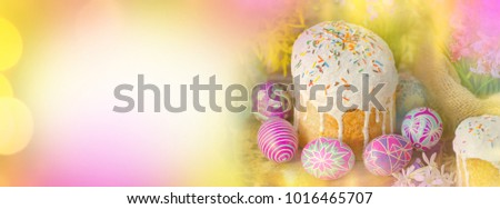 Pink and yellow Easter banner.  Easter banner with Easter eggs and Easter cake. Empty place for  text. #1016465707