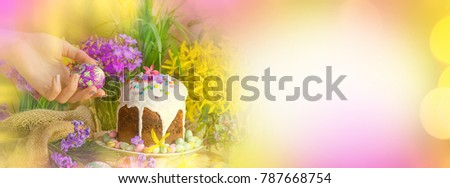 Pink and yellow Easter banner.  Easter banner with Easter eggs and Easter cake. Empty place for  text. #787668754