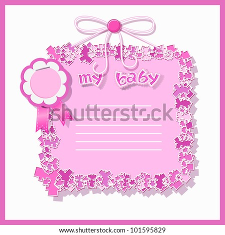 Pink baby shower for girl, raster version