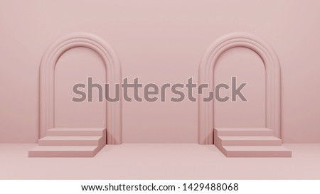 Pink empty podium in empty pink room, realistic 3d render illustration. Abstract textured stage set with staircase, geometric shapes and perspective composition.