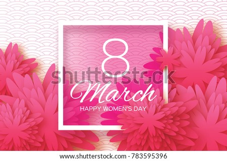 Pink Paper Cut flower. 8 March. Women's Day Greeting card. Origami Floral bouquet. Rectangle frame. Space for text.Happy Mother's Day. Circle background.  Spring illustration #783595396