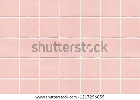 Pink square tiled texture background Stock photo ©