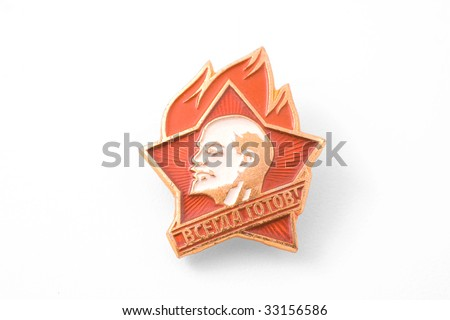 Pioneer badge isolated on white background
