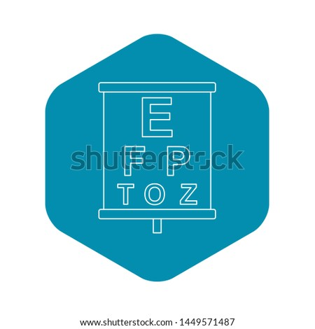 Placard with letters eyesight testing icon. Outline illustration of placard with letters eyesight testing icon for web