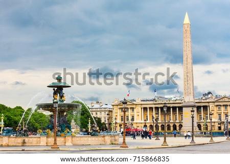Place de la Concorde in Paris, France #715866835
