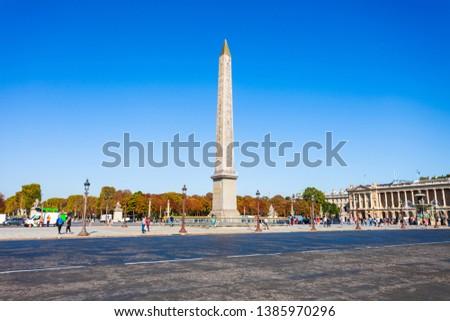 Place de la Concorde of Concorde Square is one of the major public squares in Paris, France #1385970296