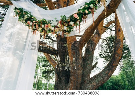 place for wedding ceremony outdoors #730438096