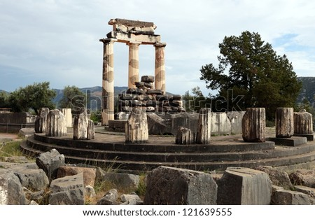 Place of worship Delphic oracle. Delphi, Greece.