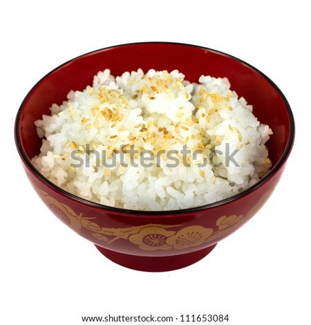 plain rice on the red cup japan style