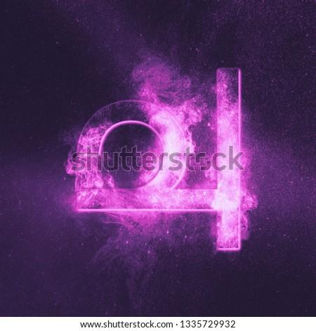 Planet Jupiter Symbol. Jupiter sign. Abstract night sky background.