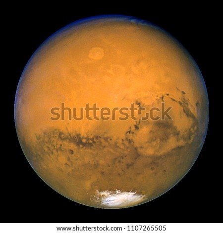 Planet Mars in outer space. Solar system. Some elements of this image furnished by NASA #1107265505