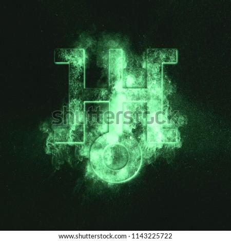 Planet Uranus Symbol. Uranus sign. Green symbol