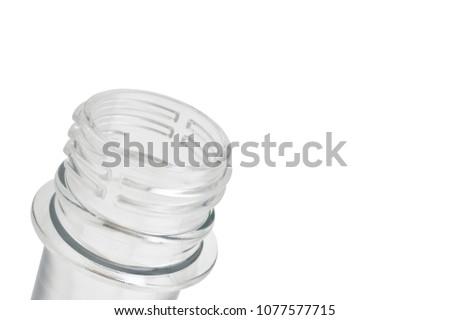 plastic bottle neck #1077577715