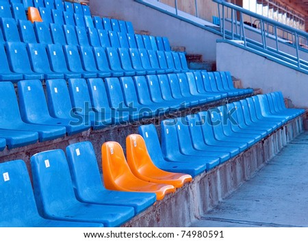 Plastic sits on the stadium