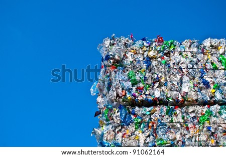 Plastic waste on a recycling plant site