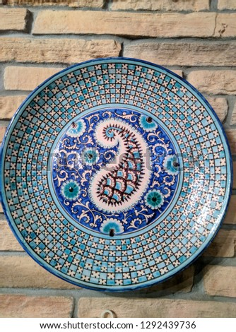 Plate with Oriental ornament  #1292439736