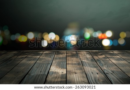 platform and light out of focus background  #263093021