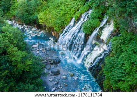 Platinum Waterfall in Biei town