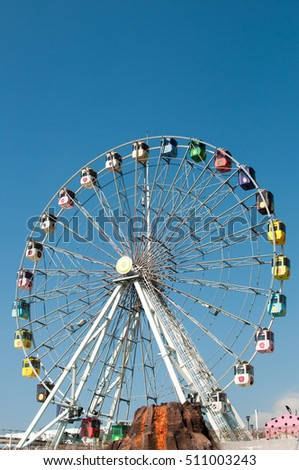 playground big ferris wheel ...