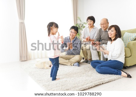 Playing child and friendly family